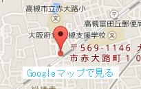 グーグルマップを表示